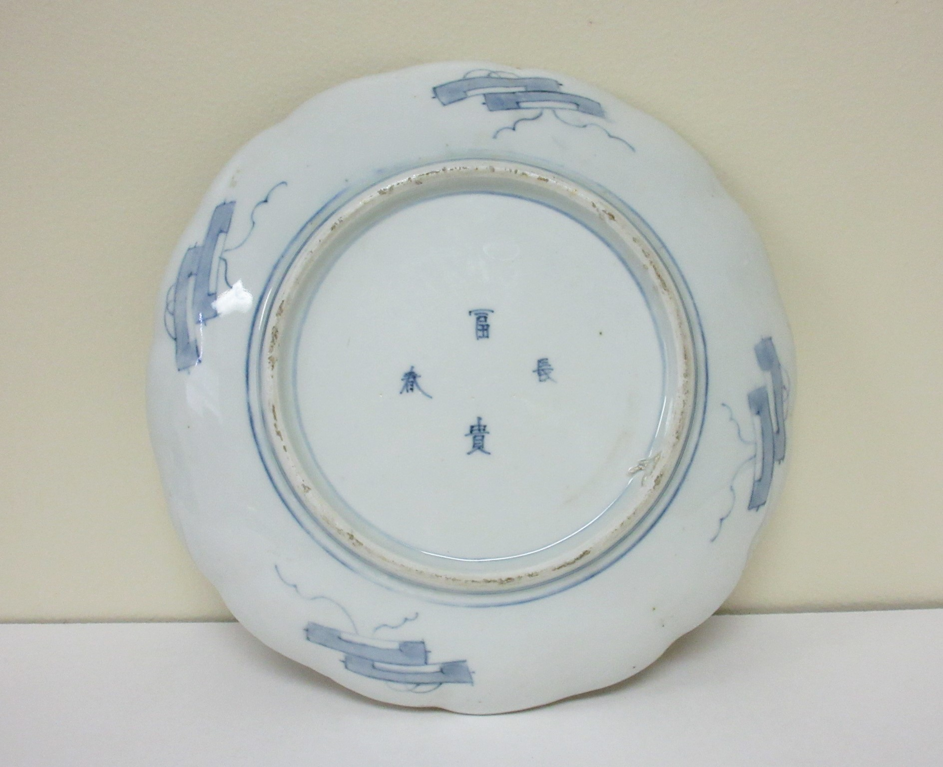 Antique Japanese Imari Meji period plate